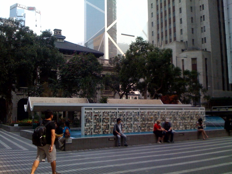 A water fountain in the midst of the Central District - what a nice way to cool down!