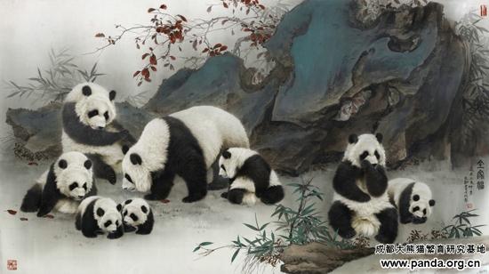 Panda art 1