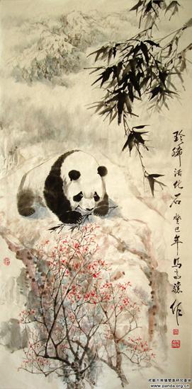 Panda art 5