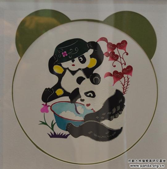 Panda art 6